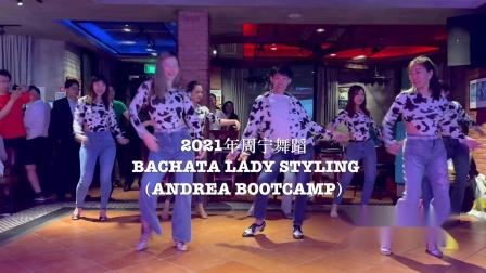 BACHATA LADY STYLING  04.17