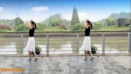长兴彩虹广场舞《希望今天遇见你》编舞:雨夜