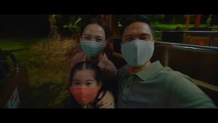 于新加坡夜间野生动物园之小米Mi-11影片推广