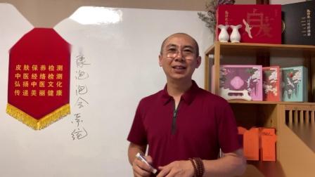 集修堂磁疗针灸仪:原理和作用