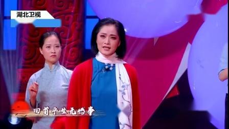 《江姐》五洲人民齐欢笑 (李敏 ).flv
