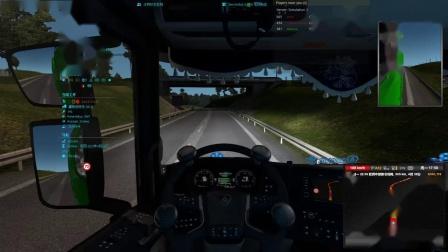Euro Truck Sim 2 04-22-2021 21-42-53-863 report