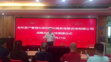 吳安平博士參加簽約活動