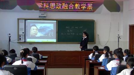 榆树市育民小学《学科思政融合教学展示活动》张会娟