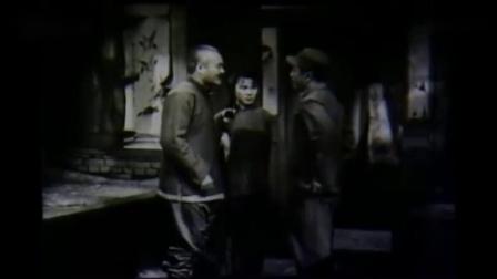 经典电影-【辽远的乡村】1950_高清