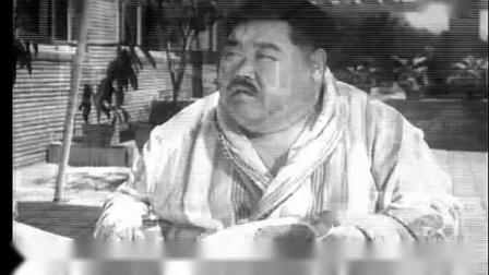 经典电影-【没有完成的喜剧】_1957_高清