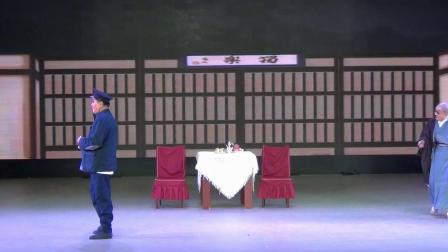 现代京剧《红灯记·赴宴斗鸠山》