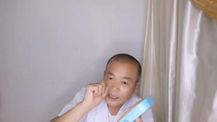 张荣江金针-第一天(直播)针刺手法和怎样无痛金针讲解(2)