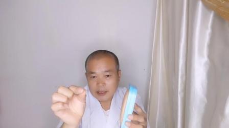 张荣江金针-第一天(直播)针刺手法和怎样无痛金针讲解(3)