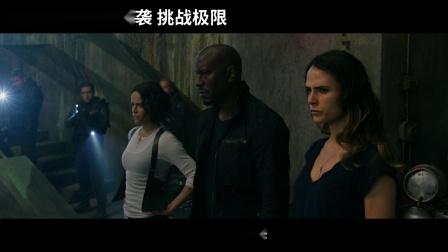 """""""唐老大""""会作何选择?更炫、更酷、更爽!5月21日IMAX邀你大银幕前与#IMAX3D速度与激情9# 的""""速激家庭""""并肩一战,敬请期待!"""
