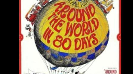 Theme Time Radio Hour Episode 64: Travelling Around The World part 1