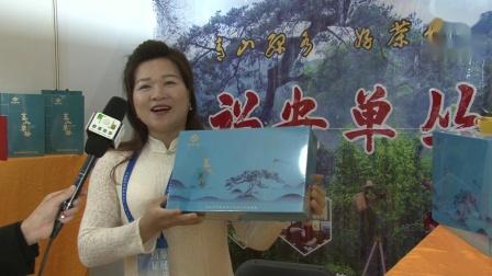 视频:第十三届中国(北京)国际茶业及茶艺博览会拉开帷幕