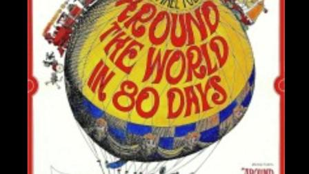 Theme Time Radio Hour Episode 65: Travelling Around The World part 2
