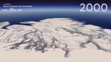 谷歌地球用时间推移功能看地球40年的变化