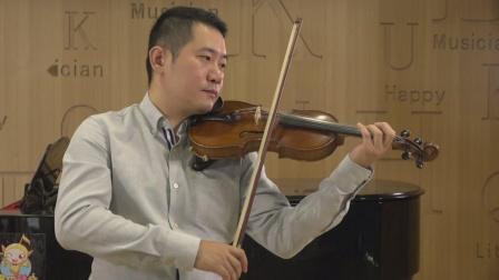 小提琴教材视频09快板  ♩=72.mp4