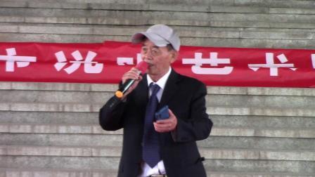 《牡丹花和放羊娃》兰茜 张国俊临汾市说唱艺术团庆五一联合会20210424