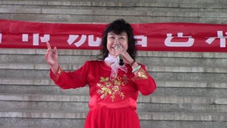 《草原夜色美》冯玉爱临汾市说唱艺术团庆五一联合会20210424