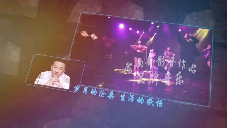 中国实力原创歌手赵强 宣传片 雷雨哥作品