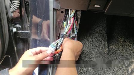 雷克萨斯RX升窗折叠一体