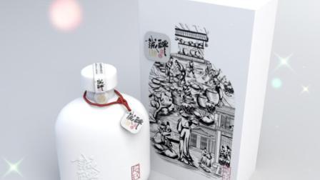 誠醴白酒包装创意设计