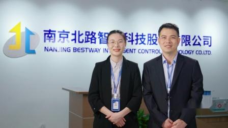 南京北路智控科技股份有限公司 - 企业宣传片