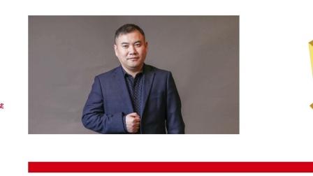 张青松 荣获2021第十届LT中国物流技术奖-年度人物奖
