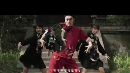 当潮不让 中国风爵士编舞MV 全盛舞蹈工作室