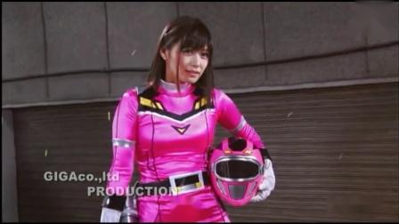 【GIGA】爆走战队!粉红战士登场