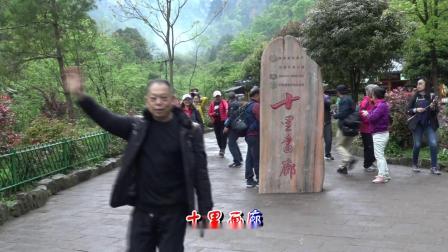 自驾游《武陵源~十里画廊》