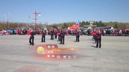 北镇市秧歌舞蹈协会梨花节汇演《青堆子开心炫舞队》制作-东明2021.4.25