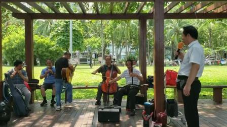 男声独唱唱(夕阳红)伴奏二胡丁连城 吉他粱 笛子沈 葫芦丝夏 大提琴薛
