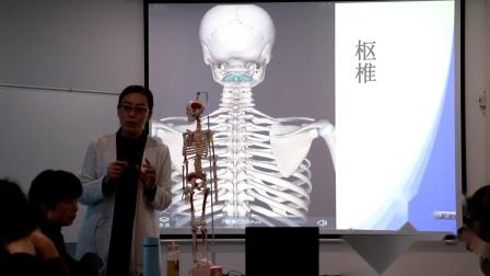 孙立群 带你认识一下颈椎7节 中医必修课!