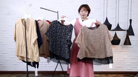 4.27期玲家衣舍新款夏季小衫系列组合17.8元,16件起批
