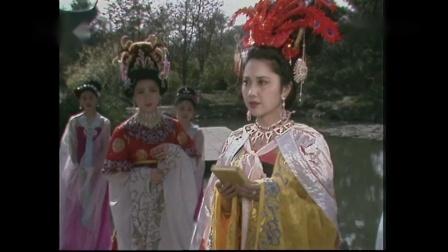 1986年《西游记》电视剧歌曲(女儿情)