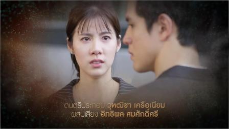 [片头] 沙风暴 / พายุทราย (Film, Esther) One台剧 (首播2021-4-26)