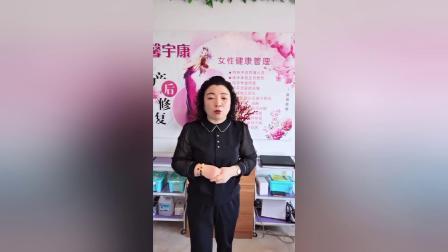 刘艳能量手的禁忌症及不适合做能量手的人群