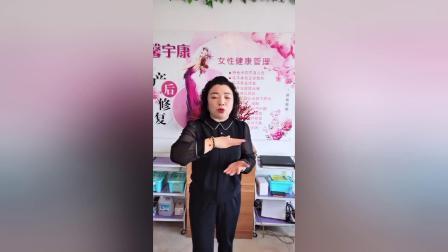 什么是能量手刘艳能量手好学吗