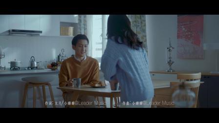 鱼妹Miya《互不相欠》MV