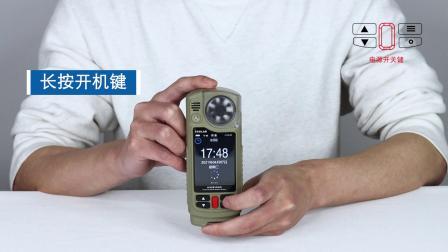 佐格穿戴式多功能袖珍手持气象仪开箱视频