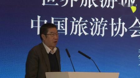 视频:2021中国休闲度假大会新闻发布会在京召开