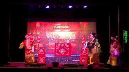 高甲戏《情系明珠》2惠安三团演出