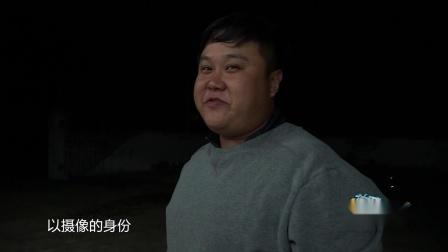 湖库突击队第三季 第1期