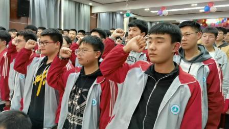 丰县华山中学2021届高三  18岁成人礼