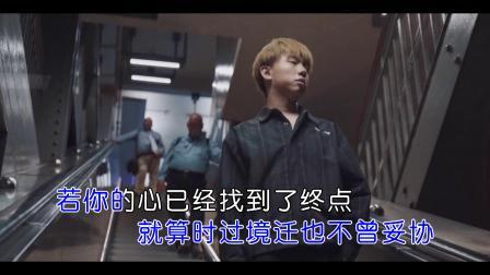 【新歌推荐】李哲宇-没有温度的思念KTV推介