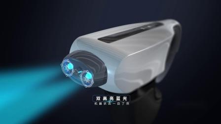 暴风雾手持电动喷雾枪产品3D宣传片