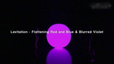 悬浮──被平面化的赤与青,与暧昧的紫 / Levitation - Flattening Red and Blue & Blurred Violet