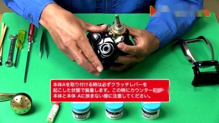 电动轮Shimano Beast Master 3000 大保养拆解视频,可以参考学习 海钓装备电搅