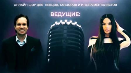 The Show must go on! Alexey Molyanov