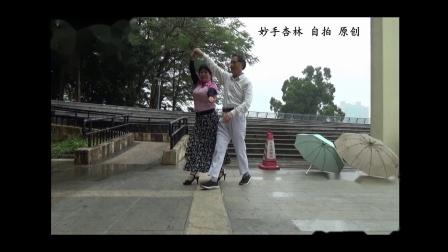 月亮女神 妙手杏林精选(90步)双人舞 女步zhanghongaaa老师带跳 原创