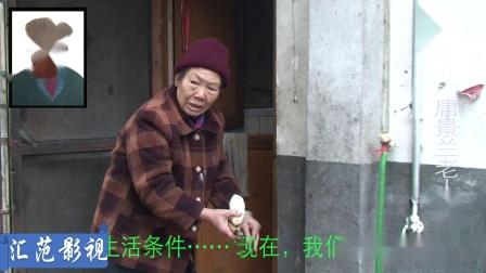唐景兰老人(2)